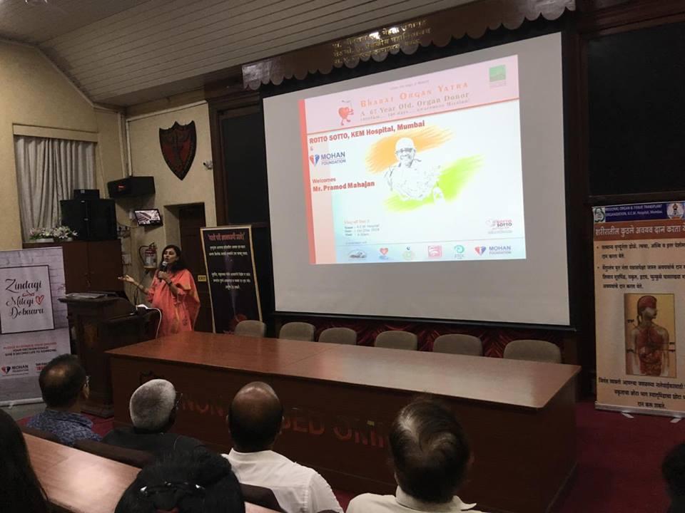 Bharat-Organ-Yatra-Day-2-12.jpg