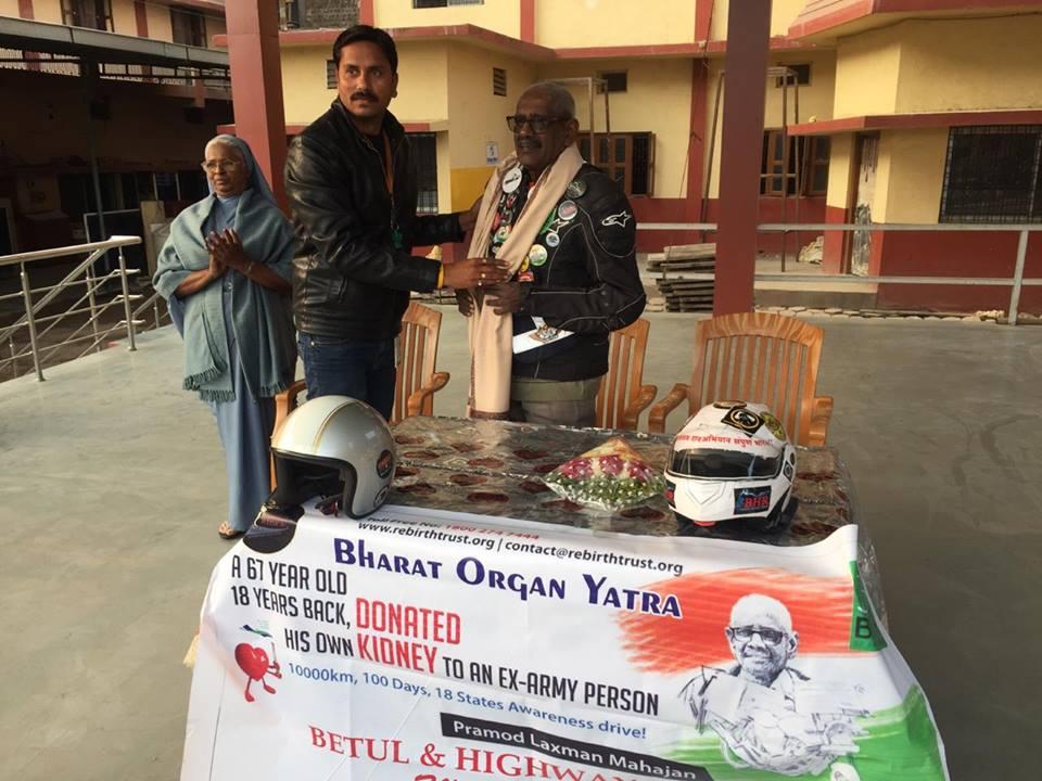 Bharat-Organ-Yatra-Day-48-3.jpg