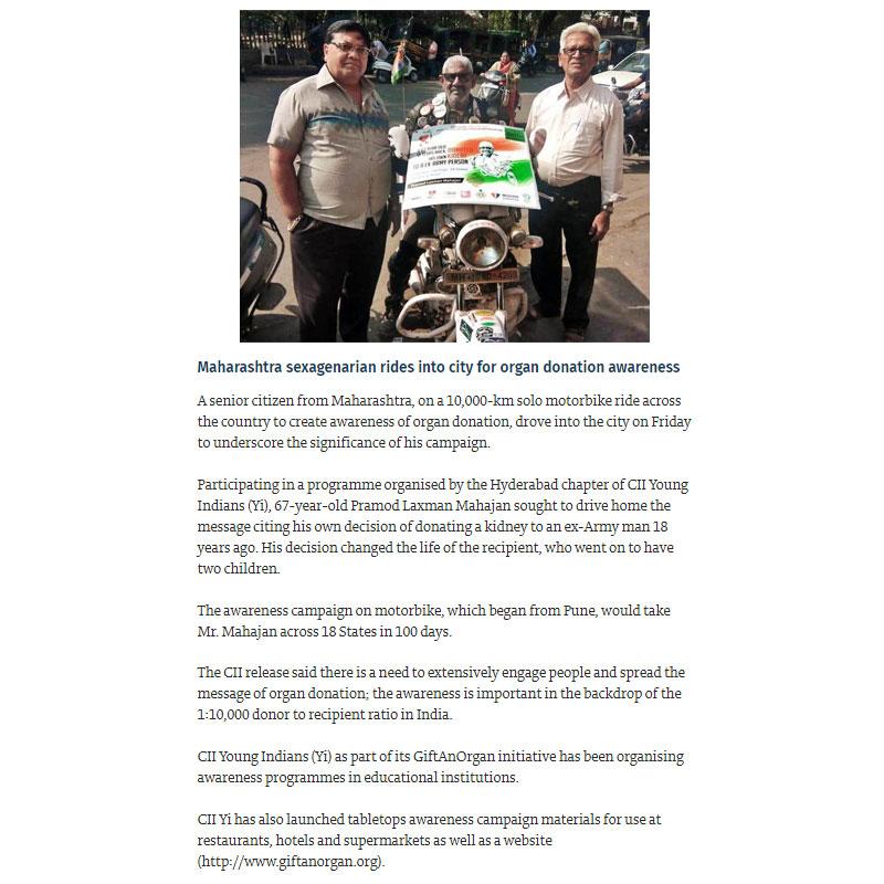 22-December-Hydrabad-The-Hindu.jpg