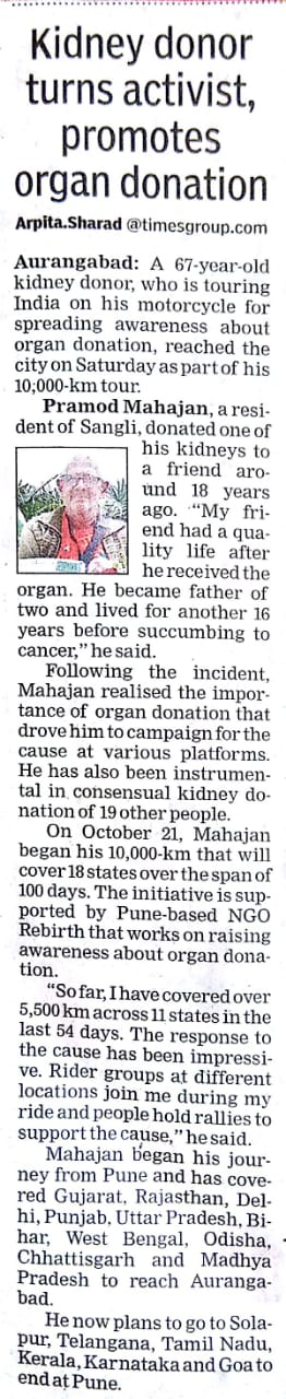 Aurangabad-Times-Group.jpeg